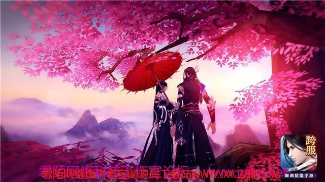 【手游】御剑情缘手游+后台+客户端+架设教程缩略图
