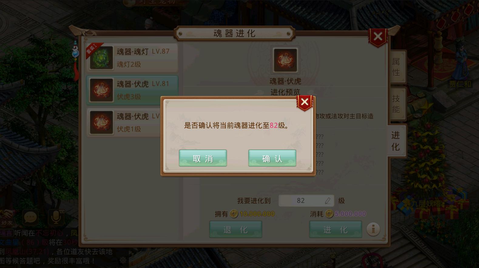 WD手游最新E端+魂翘+地府+附灵+引魂+源码