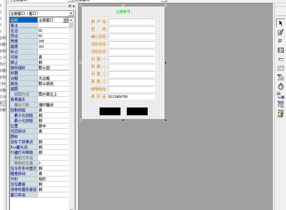 【传奇登录器源码】全套传奇源码,素材处理源码-登录器源码